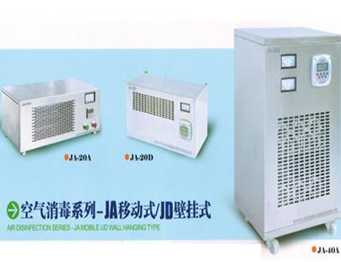 武汉空气消毒系列-JA移动式/JD壁挂式