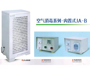 武汉空气消毒系列-JA-B