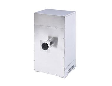 武汉外置式空气消毒臭氧发生器