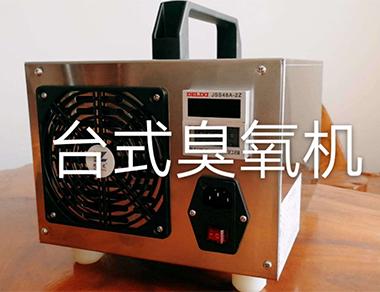 浙江台式臭氧发生器
