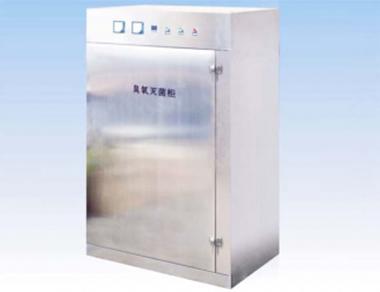 武汉低温烘干型臭氧灭菌柜