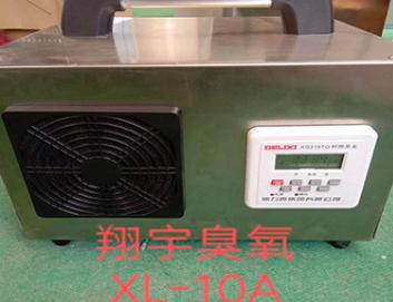 关于翔宇公司生产的风冷式臭氧发生器介绍